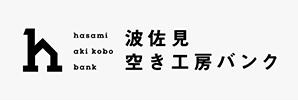 bukken_banner_akikobo