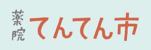 bukken_banner_tenten