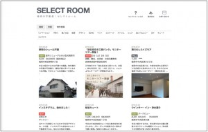 selectroom_web_2