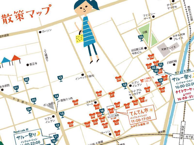 tenten_map_1
